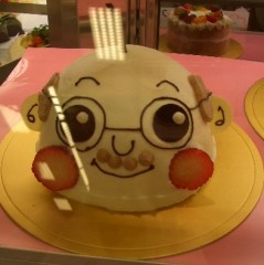 父型ケーキB(爆笑)
