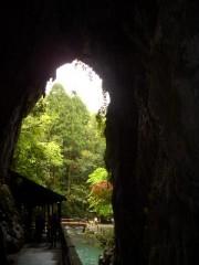 秋芳洞入り口